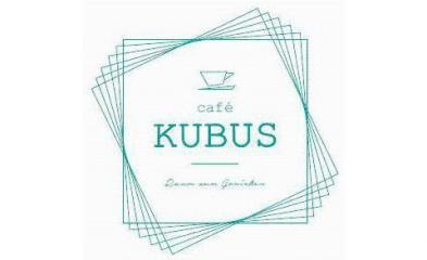 Café KUBUS - Frühstücks- und Brunch-Restaurant in Kuchl